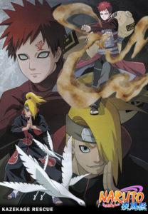 Naruto Shippūden: Season 1