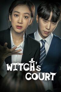 Witch's Court: Season 1