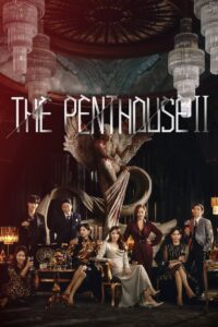 The Penthouse: Season 2